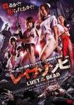 Rape Zombie - Lust of the Dead